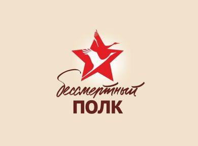 Ободникова Нина Ивановна