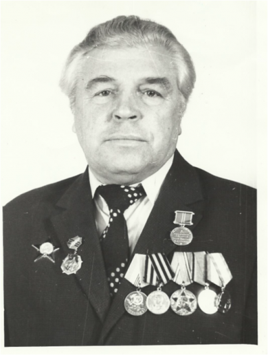 Кустиков Анатолий Валерьянович, 1923 г.р.
