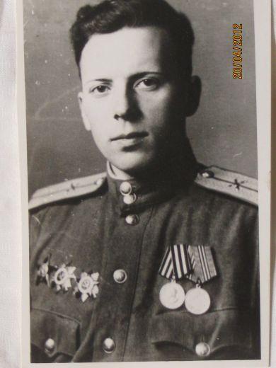 Янин Василий Ильич