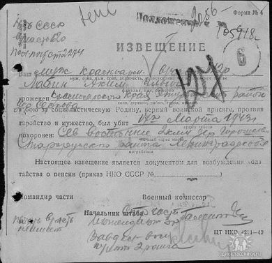 Ламбин Аким Ильич