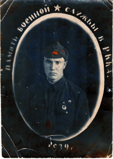 Килин Виссарион Ассонович
