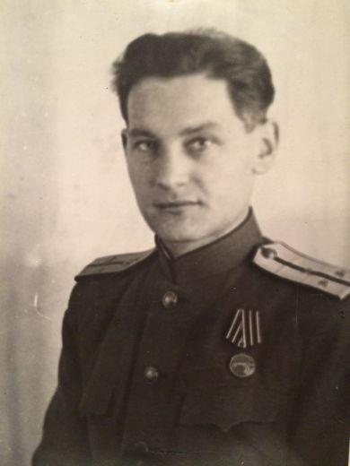Левятов Давид Самойлович