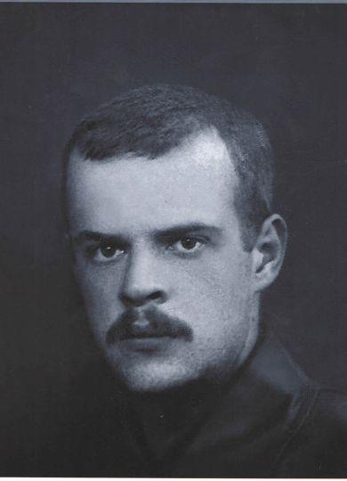 Неведомский Константин Николаевич