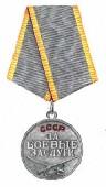 Гульман Григорий Иванович