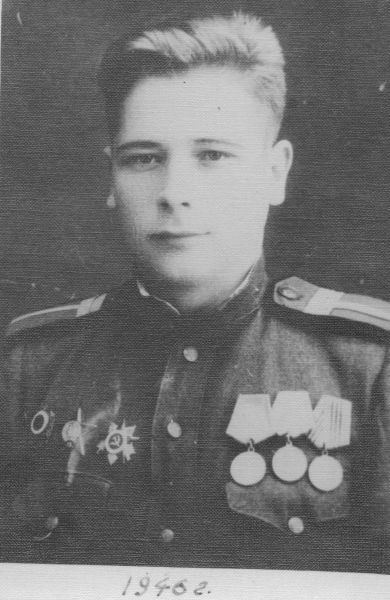 Пакушко Юрий Павлович