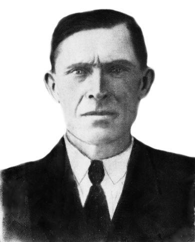 Иванов Степан Данилович