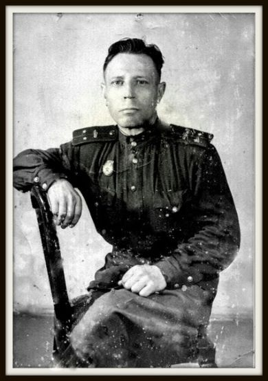 Игнатьев Иван Иванович