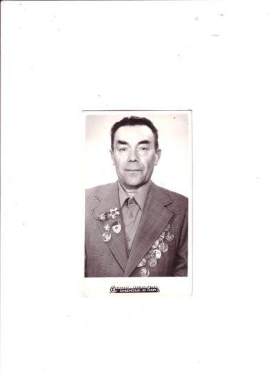 Бойков Александр Леонидович