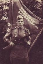Рогов Николай Афанасьевич                                    1922 г.р.