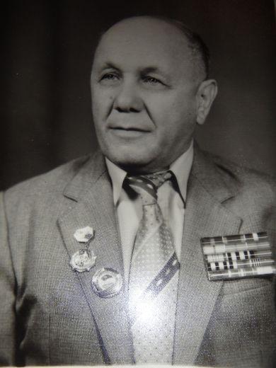 Ашрафян Андрей Акопович