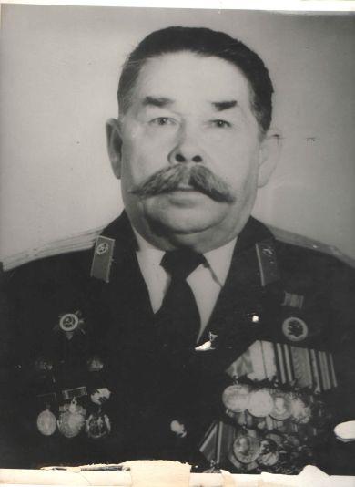 Осипов Иван Сергеевич