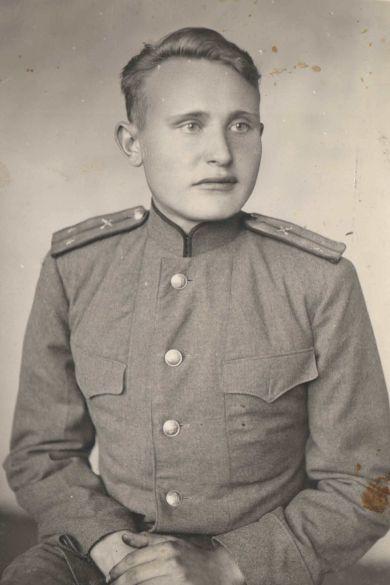 Шереметьев Василий Николаевич (1924-1945)