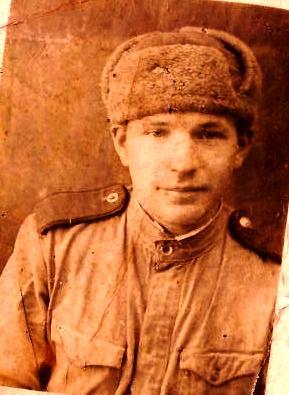 Гладков Константин Павлович                      1921 г.р.