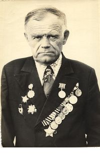 Сафонов Василий Иванович