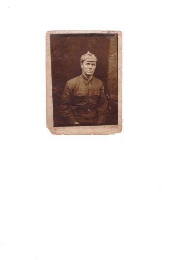 Емельянов Иван Иванович