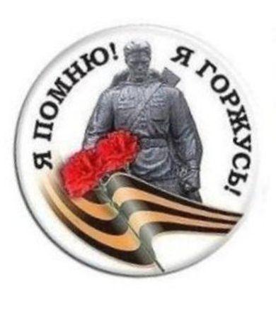 Грищенко Фёдор Антонович