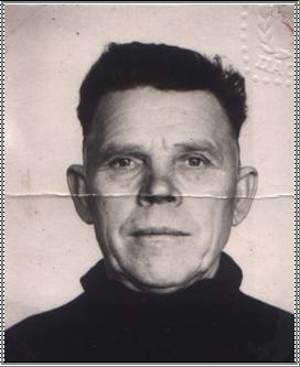 Бойков Фёдор Григорьевич