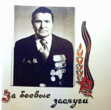 Юров Алексей Иудович