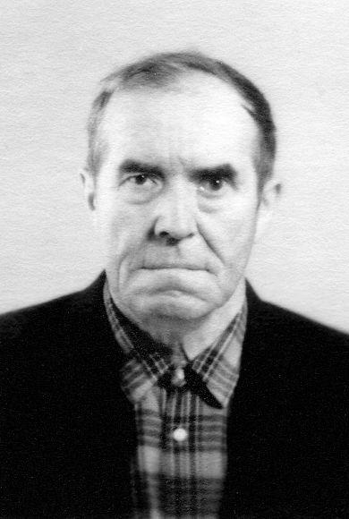 Хребтов Леонид Васильевич