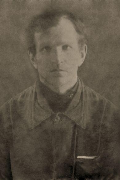 Ежов Василий Никитович