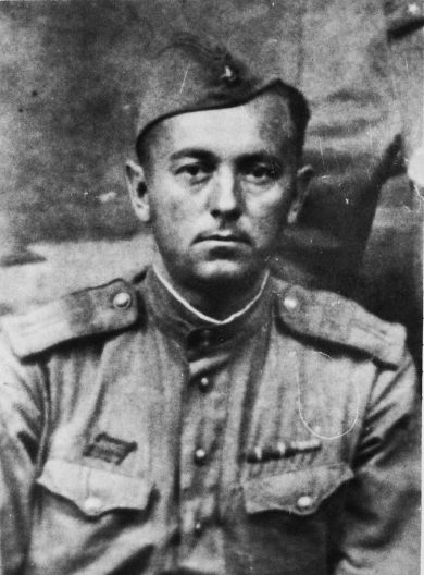 Шермаков Василий Данилович