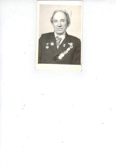 Захаров Александр Георгиевич