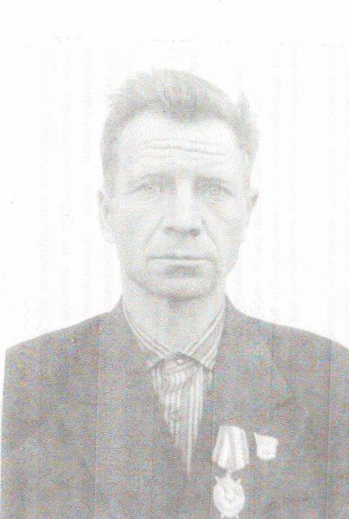 Мартыненко Иван Григорьевич