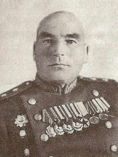 Молев Михаил Иванович
