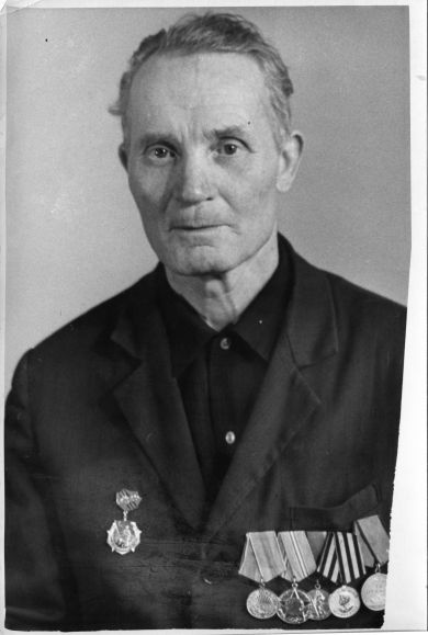 Григорюк Алексей Митрофанович