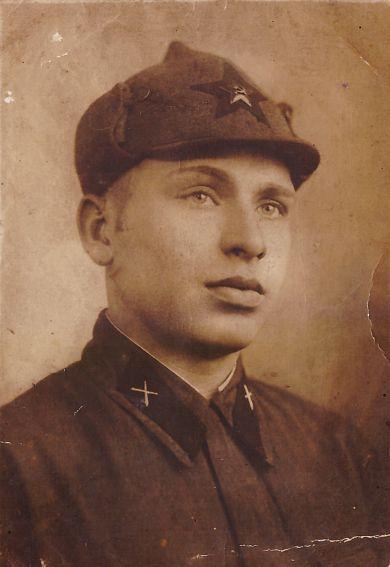 Аверкин Сергей Павлович