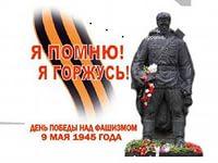 Зайцев Валентин Васильевич
