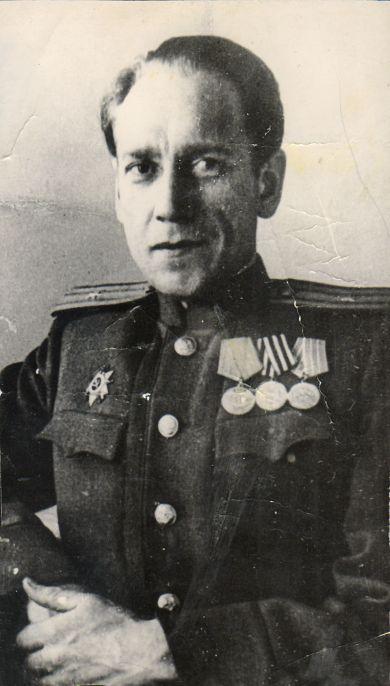 Карпенков Степан Константинович