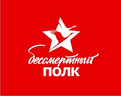 Кравчук Евдокия Алексеевна