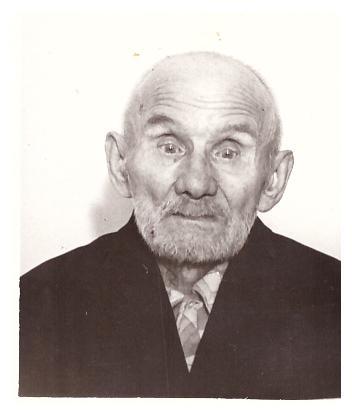 Ермаков Александр Тимофеевич