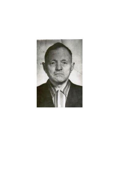 Назаров Александр Леонтьевич