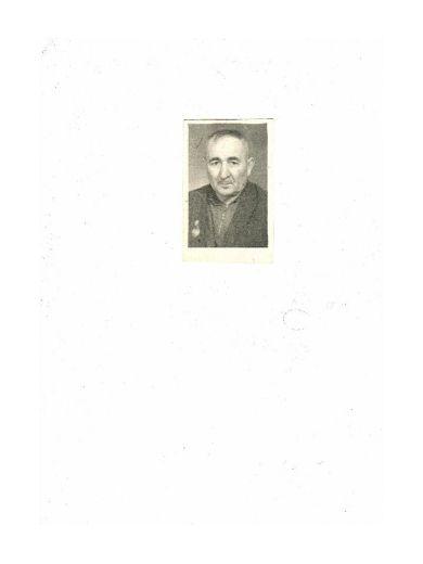 Гукасов Абдула Дурасанович