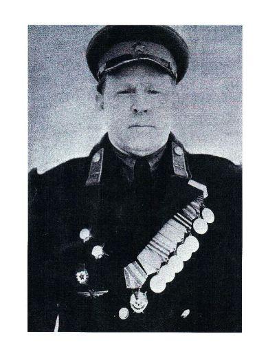 Лоцман Дмитрий Васильевич