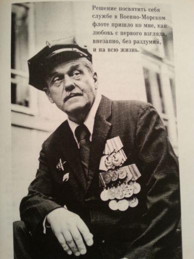 Шахов Евгений Иванович
