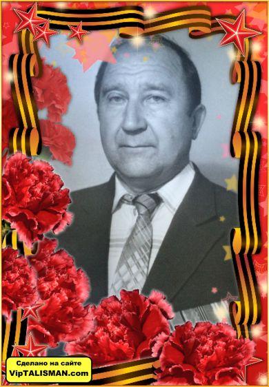 Спиридонов Леонид Николаевич