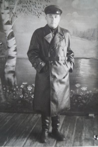 Кондратьев Иван Михайлович