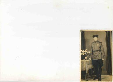 Бородач Иван Тимофеевич 12.12.1921г.-9.03.2000г.