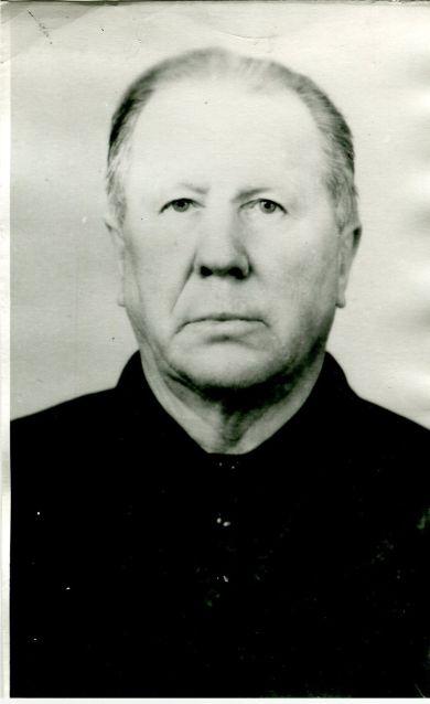 Люсин Павел Григорьевич