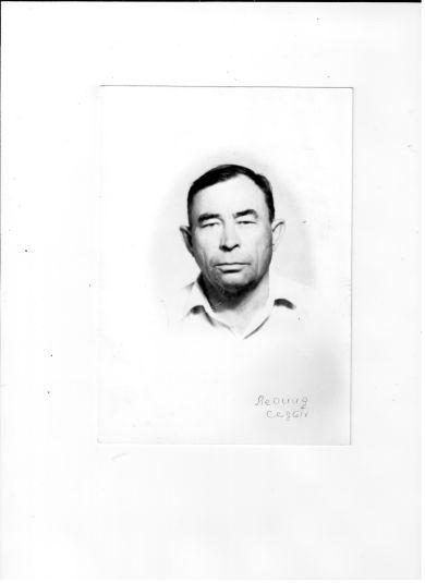 Седых Леонид Михайлович