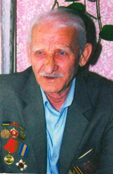 Задорожко Леонид Петрович