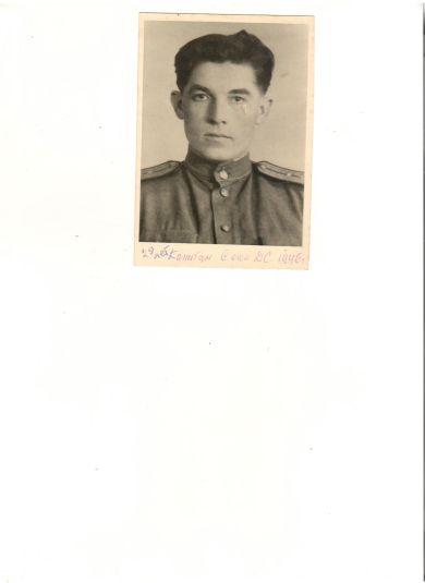 Соин Дмитрий Степанович