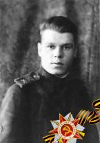 Моляков Владимир Сергеевич