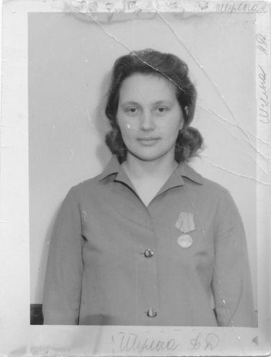 Шульга Людмила Дмитриевна
