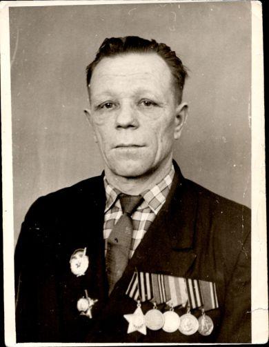 Лебедев Василий Иванович 12.04.1922г.р.