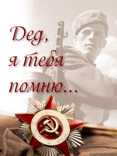 Михалев Иван Алексеевич