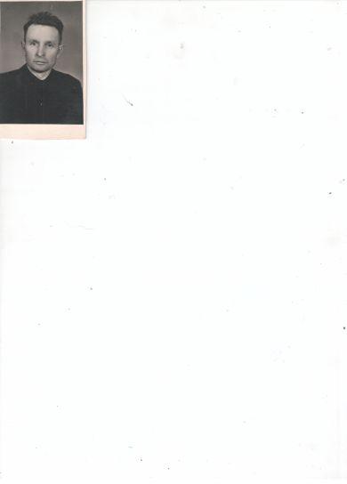 Куприн Аркадий